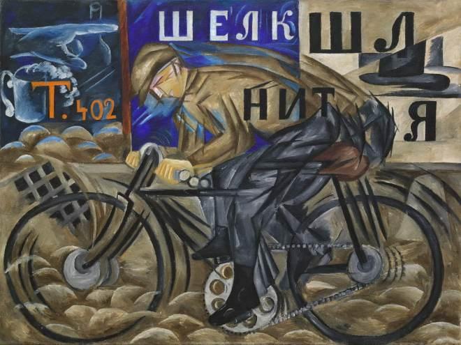 cyclist_goncharova_1913